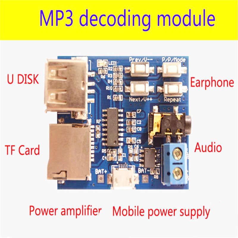 TF карта U диск MP3 формат декодер плата модуль Расшифровка усилителей аудио плеер BSG