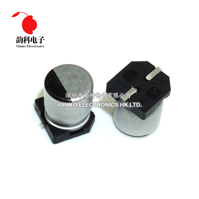 10pcs SMD Aluminium Electrolytic Capacitor 50V 1uF 4x5mm
