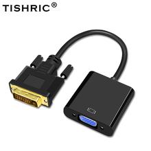 TISHRIC DVI-D DVI To VGA Video Cable Converter Adapter 24 1 25 Pin Male DVI D 2 VGA 15Pin Active 1080P Adaptor For Projector Pc