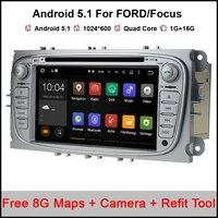 Hai Din 7 Inch Car DVD Player Android 5.1.1 Cho FORD/Focus/S-MAX/Mondeo/C-MAX/Galaxy Quad Core Wifi GPS Navigation Đài Phát Thanh FM USB