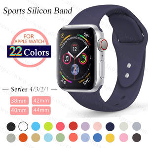 ProBefit Sports for Apple Watch Bands Watchband Strap
