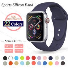 ProBefit soft Silicone Sports Band for Apple Watch 3 2 1 38MM 42MM Bands Rubber Watchband Strap for Apple watch 4 40mm 44mm(China)