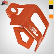 For KTM RC 250 Motorcycle CNC Rear Brake Fluid Reservoir Guard Cover Protect rc