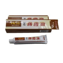3 boxes Chinese Herbal Hemorrhoids Cream External Anal Fissure