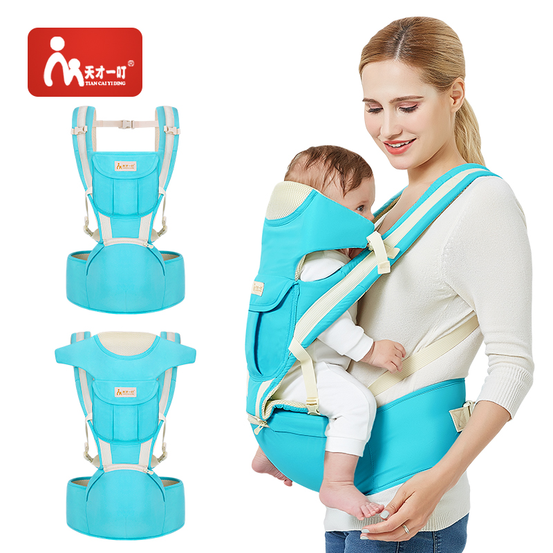 цена на Kangaroo Baby Carrier Breathable Front And Back Newborn 4 In 1 Infant Comfortable Sling Backpack Pouch Wrap Baby For Newborn
