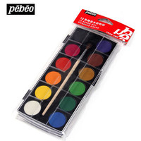 Pebeo Solid Watercolor Powdery cake Pigment adopt High quality Color Powder making Lid can As a palette 12 Colors/Set