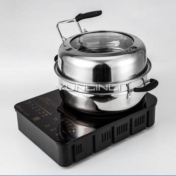 Здоровье Кастрюля со спуском пара горячий горшок паровой аппарат для морепродуктов кастрюля для приготовления пищи LX-DZH-200A1
