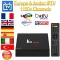 KII PRO DVB-S2 DVB-T2 Android Tv Box 2 GB Ran 16 GB Rom Amlogic S905 Quad-core Android 5.1 Smart Tv IPTV Caja 1 Año Europa Italia