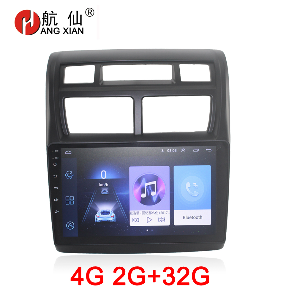 HANG XIAN 2 din car radio Multimedia for KIA Sportage 2007 2016 car dvd player GPS