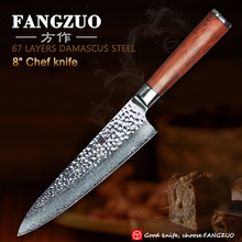 FANGZUO 8 inch Chef Knife High Carbon 67 layer Japanese Damascus Steel Kitchen Knives Ultra Sharp Meat Rosewood Handle