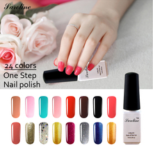saroline 3in1 lucky colors UV Gel Polish Manicure Soak Off One Step Nail Polish Gel Varnish Remove cheap gel art