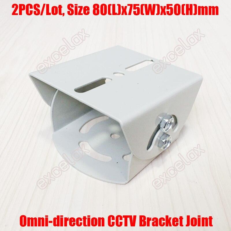 2 шт./лот металлический Универсальный кронштейн для камеры видеонаблюдения|Аксессуары для CCTV| | АлиЭкспресс