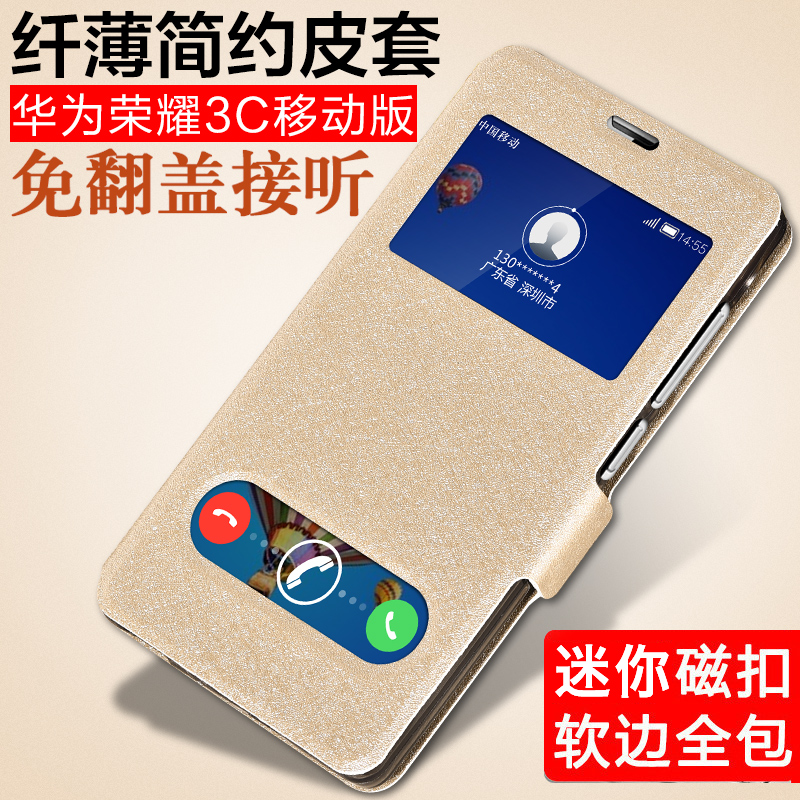 6 color Huawei honor 3 c phone case shell H30 - L01 T00 U10 filp back cover PU leather cases huawei 3c following Free Shipping