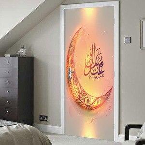 Image 5 - Heureux Eid moubarak porte autocollant Ramadan décoration salon chambre porte créative décor à la maison étanche 3D musulman autocollant mural