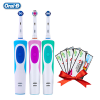 Oral B Vitality Electric Toothbrushes Rechargeable Teeth Brush 2 Minutes Timer + Gift Teeth Whitening Strips Free Shipping