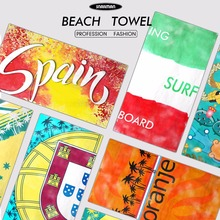 Australia Holland Italy Portugal Spain National Team Towels Sports Compact Beach Soccer Football Fans Towel