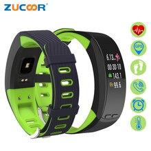 5e23fa410bdb ZUCOOR GPS Smart Fitness pulsera Monitor de pulso Cardiaco Smartband  Stappenteller reloj electrónica actividad hombres dispositivos