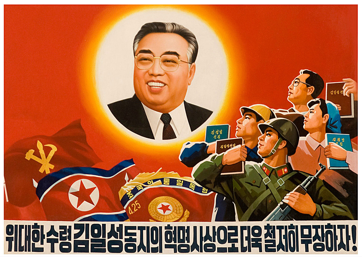 Vintage North Korea Propaganda Poster the great leader Classic Canvas Paintings Wall Posters Stickers Home Decor Gift image