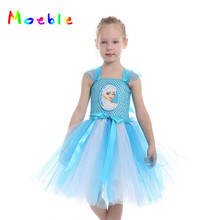 Blue White Princess Girls Elsa Tutu Dress Girl Summer Dresses Kids Party Dresses Cosplay Costume Cartoon Children Ball Gown 2017 summer dresses for girls moana tutu princess girls dress children party cosplay chiffon kids clothes cartoon child costume
