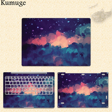 Colorful Print Laptop Sticker for Xiaomi Mi Notebook Air 12.5 13.3 Pro 15.6 Vinyl Decal Laptop Skin Protective Skin for Xiaomi