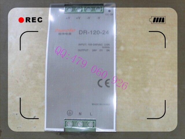 [JIYUAN] Heng Wei guide rail switching power supply 24V5A DR-120-24 120W