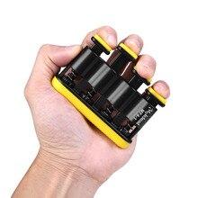 Рукоятка, тренажер для пальцев, усилитель, регулируемый силовой тренажер, домашнее фитнес-оборудование, пианино, гитара, тренажер для пальцев, тренажер