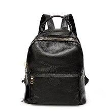 Новый первый слой кожи сумка моды кожа черный большой сумка женская рюкзак отдыха