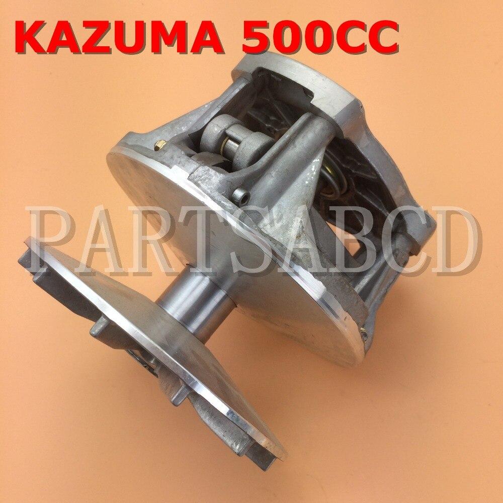PARTSABCD DEPAN KOPLING PULLY CLUTCH ASSY For    KAZUMA       500CC       JAGUAR    ATV QUADin ATV Parts