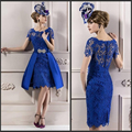 Elegant Royal Blue Lace Sheath Short Sleeves Cocktail Dresses Scoop Applique Knee-Length Cap Sleeve Formal Prom Dresses 2017