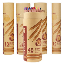 Hb-Pencils-Set Colored Stationery-Supplies Art Wooden Graffiti Pointing Professional