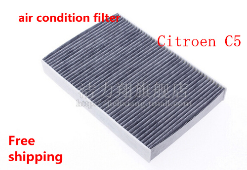 Air Conditioning Filter Car Cabin Filter Air Conditioning Grid Used For C5
