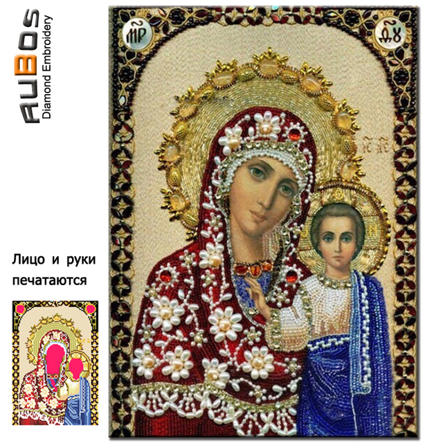 RUBOS סמל שלנו גברת Kazanskaya DIY 5D יהלומי פסיפס יהלומי רקמת ציור צלב תפר דתות חרוז קריסטל ריינסטון