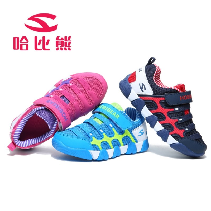 HOBIBEAR 2017 Autumn Kids Shoes Nonslip Tenis Infantil Menino Wearable Sneakers Sport Girls Shoes Active Boys Shoes Trainers Run kelme 2016 new children sport running shoes football boots synthetic leather broken nail kids skid wearable shoes breathable 49
