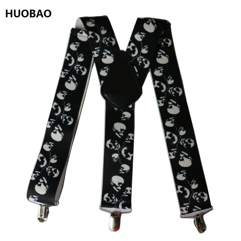 Black and White Skull Suspenders