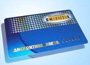 Tarjeta en relieve de alta calidad e impresión de tarjetas de visita