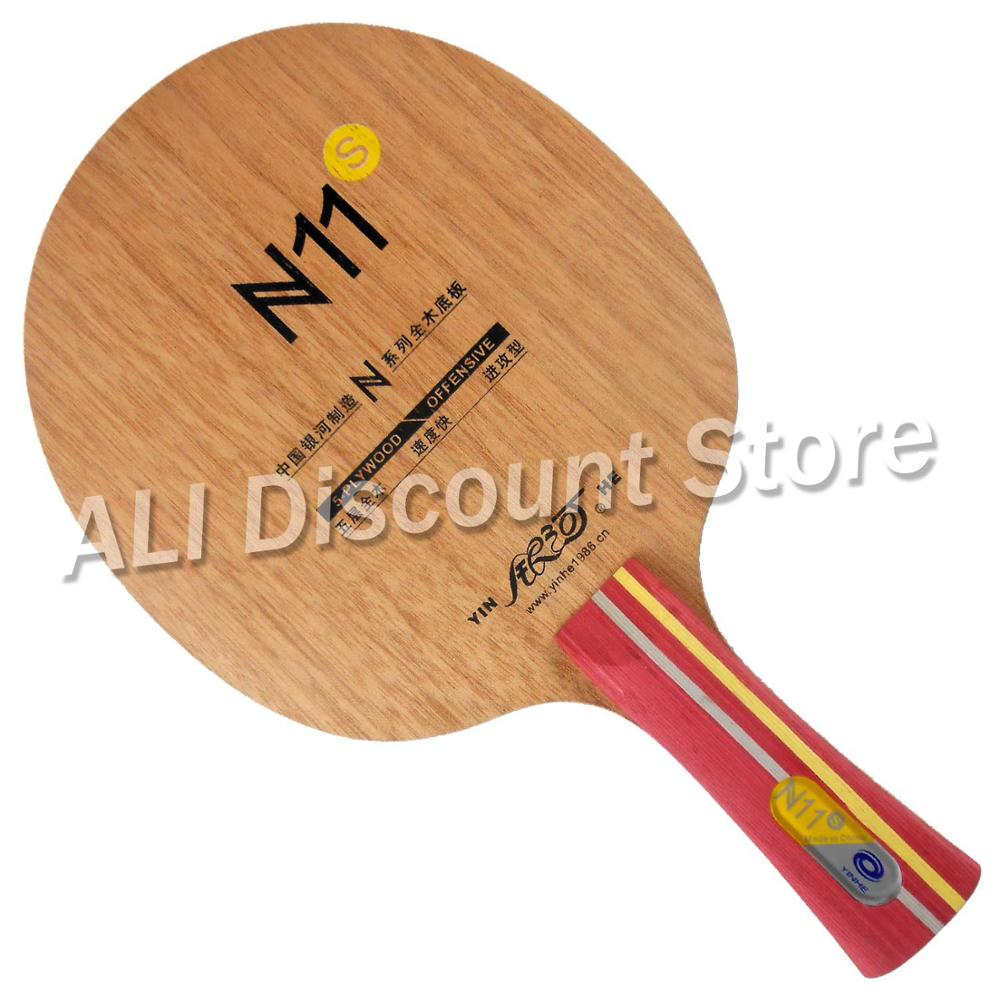 Galaxy Milky Way Yinhe Blade N11s N 11s N-11s OFFENSIVE for Table Tennis Racket Balls Racquet Sports Shakehand