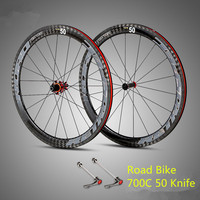 Ultralight Carbon Four axis Sealed Bearing Hub 50 Knife Carbon Fiber Road 700C Wheelset Wheels Riding Magic Color Sticker