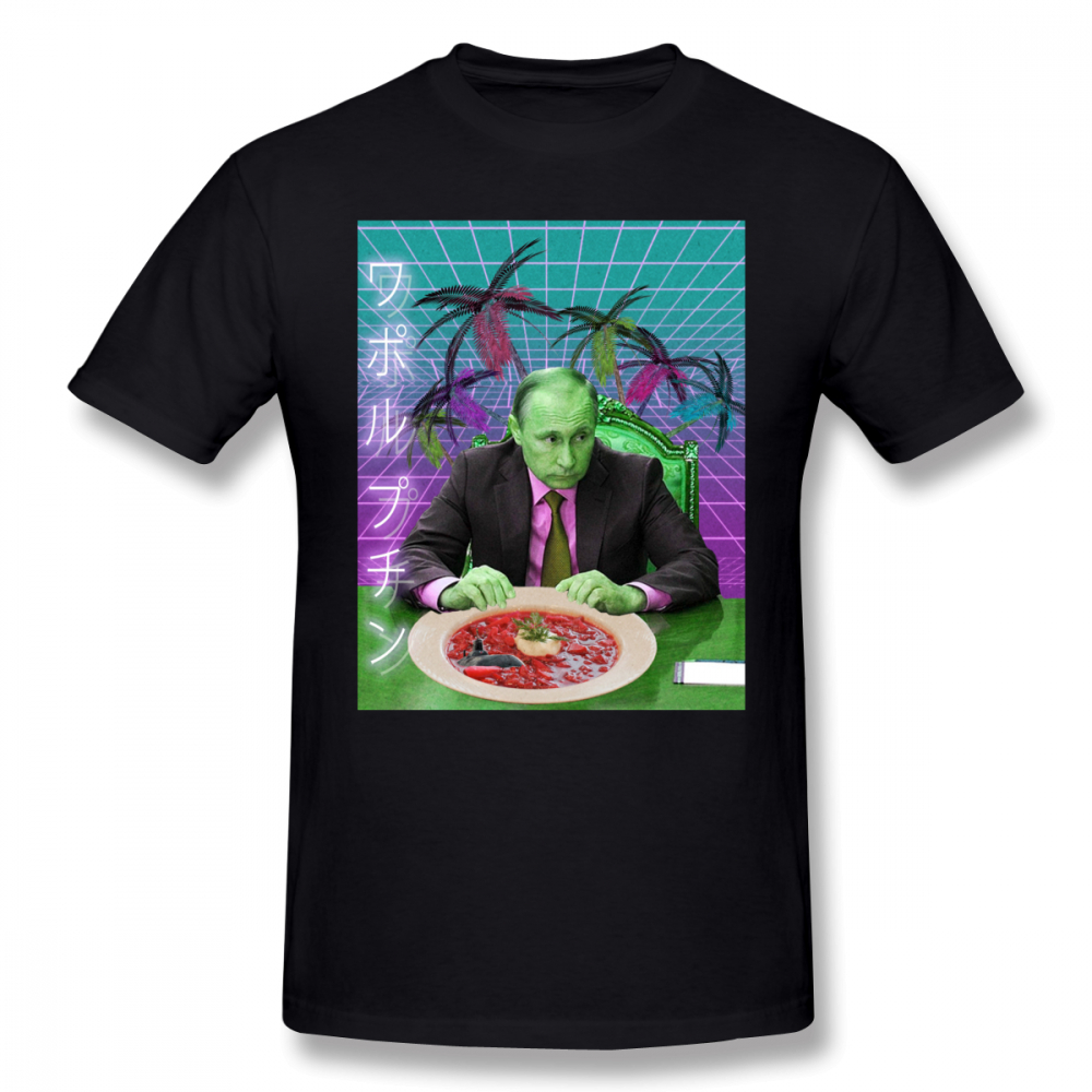 Putin   T     Shirt   Vaporwave Putin   T  -  Shirt   Oversized Streetwear Tee   Shirt   100 Cotton Short Sleeve Fun Print Male Tshirt