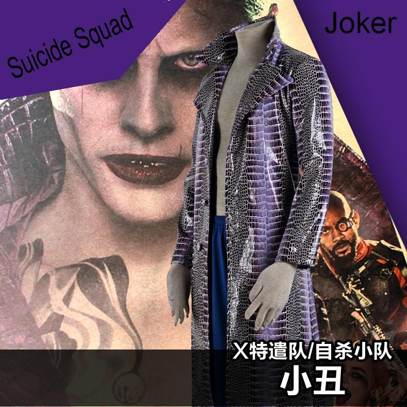 Hot!Suicide Squad Joker Leto Purple Crystal Crocodile Faux Leather Jacket Cosplay Costume PU Coat+Pants Uniform Suit In stock