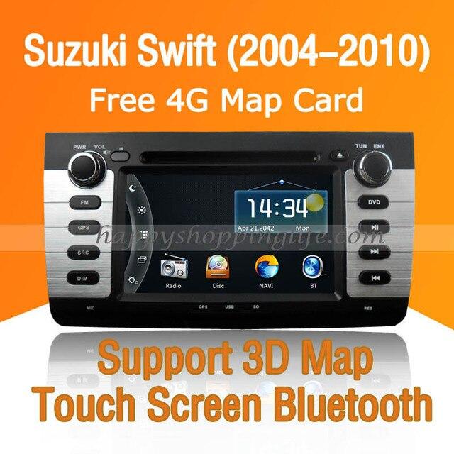 suzuki swift car dvd player gps navigation touch screen bluetooth tv rh aliexpress com Multimedia MP4 Player Quick Start Multimedia MP4 Player Quick Start