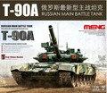 Meng modelo escala 1/35 TS 006 russo tanque de guerra modelo de montagem de kits modelo de plástico escala militar kit modelo de tanque