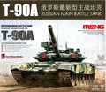 Meng scale model 1/35 TS 006 RUSSIAN MAIN BATTLE TANK assembly Model building kits Plastic scale model kit military model tank