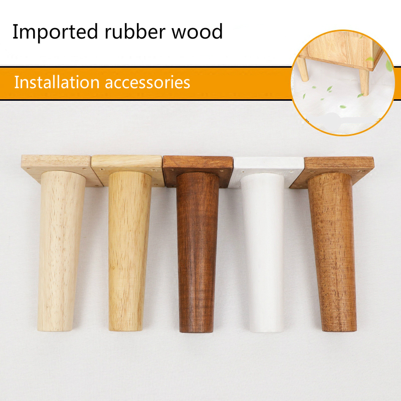 Household Solid Wood Sofa Leg Furniture Support Foot Wooden Tv