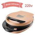 Многофункциональная электрическая сковорода для выпечки блинов  бытовая антипригарная машина с двухсторонним нагревом  вилка стандарта Е...