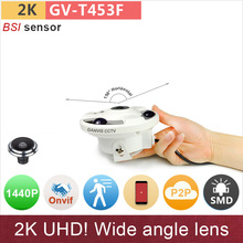150 degree wide angle 2K Ultra HD IP camera 4mp 1080P full HD ONVIF network digital video security cctv camera GANVIS GV-T453F