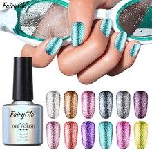 FairyGlo 10ML Nail Gel Platinum Bling Glitter UV LED Gel Nail Polish Soak Off Gel Varnish Hybrid Lucky Lacquer Enamel Stanping
