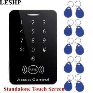 LESHP RFID standalone access c