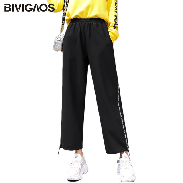 aed6c7a89a BIVIGAOS Casual Loose Pants Womens Autumn Winter New Korean Webbing Ankle  Drawstring Wide Leg Pants Hippie