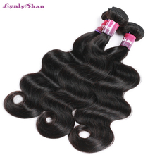 Lynlyshan Hair Indian Body Wave Human Hair Bundles 100% Remy