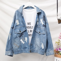 SexeMara fashion The New Loose Slim Patch Hole Denim jacket Free shipping